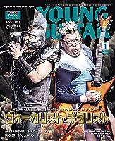 YOUNG GUITAR (ヤング・ギター) 2018年 01月号【動画ダウンロード・カード付】