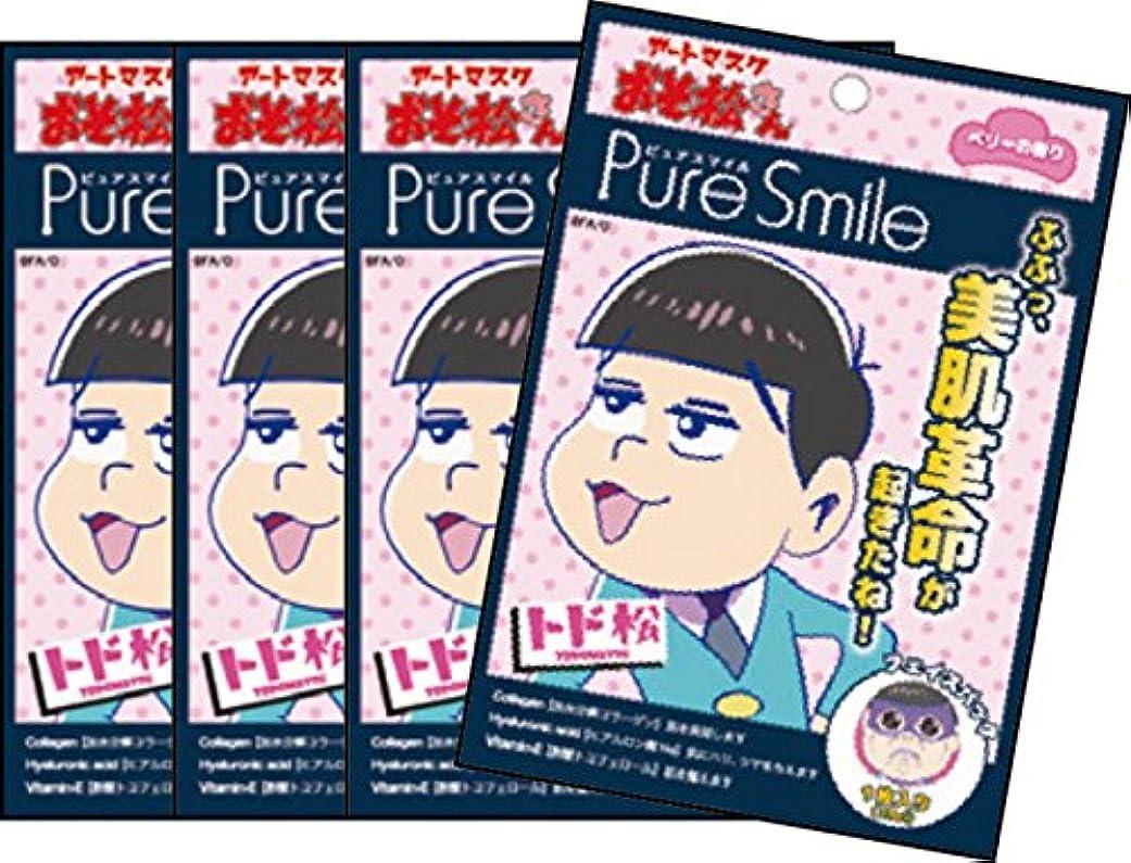 ピュアスマイル 『おそ松さんアートマスク』(トド松柄/ベリーの香り)4枚セット