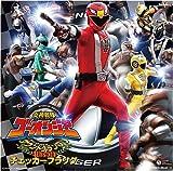 炎神戦隊ゴーオンジャー サウンドグランプリ4&5 / TVサントラ (演奏) (CD - 2008)