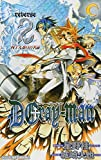 D.Gray-man reverse2 四十九番目の名前 (JUMP j BOOKS)