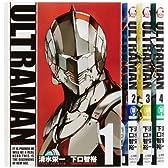 ULTRAMAN コミック 1-4巻セット (ヒーローズコミックス)