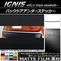 AP バックドアアンダーステッカー マット調 スズキ イグニス FF21S 2016年2月~ オレンジ AP-CFMT1592-OR