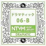 日本テレビ音楽 ミュージックライブラリー~ドラマティック06-B