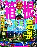 るるぶ箱根'12〜'13 (国内シリーズ)