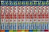 アストロ球団 (集英社) コミック 全12巻完結セット (ジャンプコミックスセレクション)