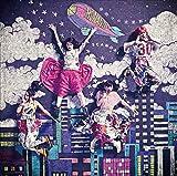 夜明けの流星群(初回生産限定盤A)(DVD付)