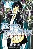 C0DE:BREAKER(22) (週刊少年マガジンコミックス)