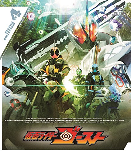 仮面ライダーゴースト Blu-ray COLLECTION 4<完>