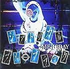 シアトリカル・ブルーブラック [初回盤Btype]()