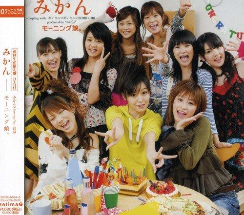 みかん(初回生産限定盤)(DVD付)