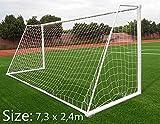7.3メートル X 2.4メートル サッカーゴールネット(ゴールは含まない )
