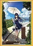 ブシロードスリーブコレクション ハイグレード Vol.1582 Summer Pockets 『久島鴎』