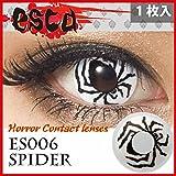 ハロウィン必須ホラーコンタクトレンズシリーズ「エスカ」 度なし1箱1枚入り全8色 「 スパイダー Spider ES006」瞳に司るブラックスパイダー (1)