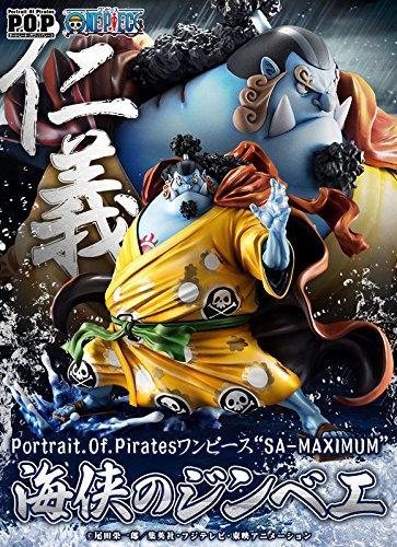 ONE PIECE ワンピース フィギュア P.O.P POP SA-MAXIMUM 海侠のジンベエ〈3月予約〉