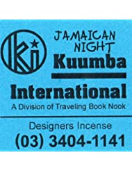 KUUMBA / クンバ『incense』(JAMAICAN NIGHT) (Regular size)