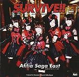 SURVIVE!!【通常盤B】