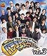【Blu-ray】ミュージカル テニスの王子様 バラエティ・スマッシュ! Vol.3