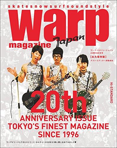 warp MAGAZINE JAPAN (ワープマガジンジャパン) 2017年 2月号 [雑誌]の詳細を見る