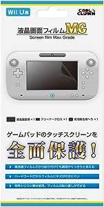 Wii Uゲームパッド用「液晶画面フィルムMG」