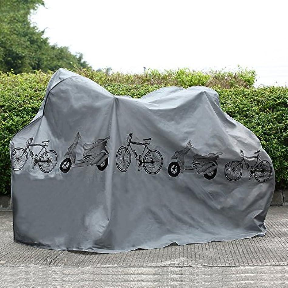 対人一時解雇する通路KBAYBO 自転車カバー サイクルカバー 防水 防犯 UVカット 風飛び防止 破れにくい 29インチまで対応