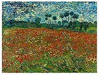 """Alonlineアート–ケシフィールドVincent van Goghキャンバスの印刷( 100%コットン、フレームなしunmounted ) 16""""x12"""" - 41x30cm VM-VNG117-STK0F00-1P1A-16-12"""
