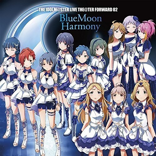 THE IDOLM@STER LIVE THE@TER FORWARD 02 BlueMoon Harmonyの詳細を見る