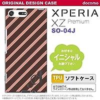 SO04J スマホケース Xperia XZ Premium ケース エクスペリア XZ プレミアム イニシャル ストライプ 茶×ピンク nk-so04j-tp714ini P