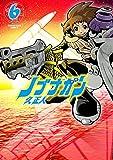 ノブナガン 6 (アース・スターコミックス)