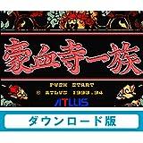 豪血寺一族[WiiUで遊べる スーパーファミコンソフト] [オンラインコード]