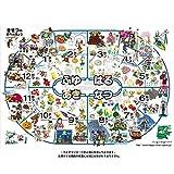 エレガンテポポ 季節表【きせつのおべんきょう ®】学習ポスター 2015年リニューアル版 ko-001t