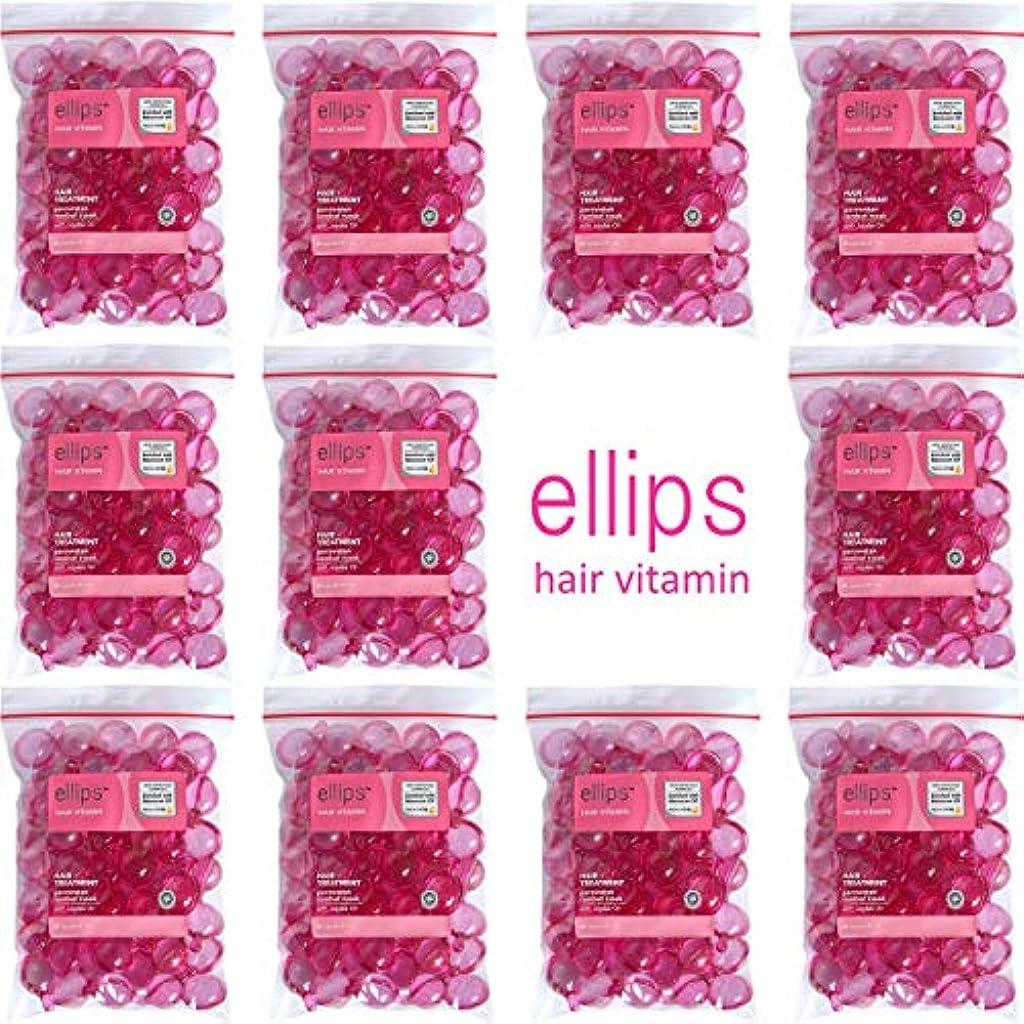 目覚める絶壁腐ったellips エリプス エリップス ヘアビタミン ヘアオイル 洗い流さないトリートメント 袋詰め 50粒入×11個セット ピンク [海外直送品]