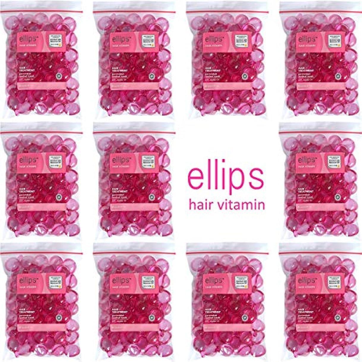 症状サイレン鳴り響くellips エリプス エリップス ヘアビタミン ヘアオイル 洗い流さないトリートメント アウトレット袋詰め 50粒入×11個セット ピンク [海外直送品]