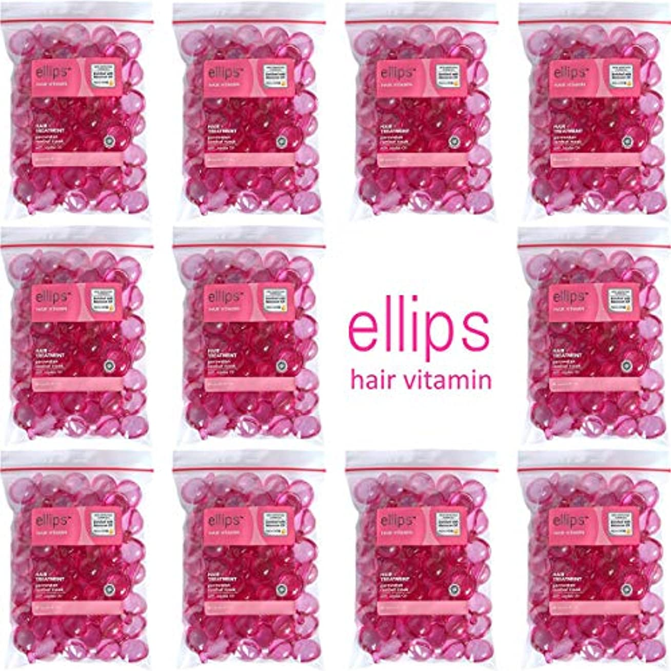 居心地の良い放射能幸福ellips エリプス エリップス ヘアビタミン ヘアオイル 洗い流さないトリートメント 袋詰め 50粒入×11個セット ピンク [海外直送品]