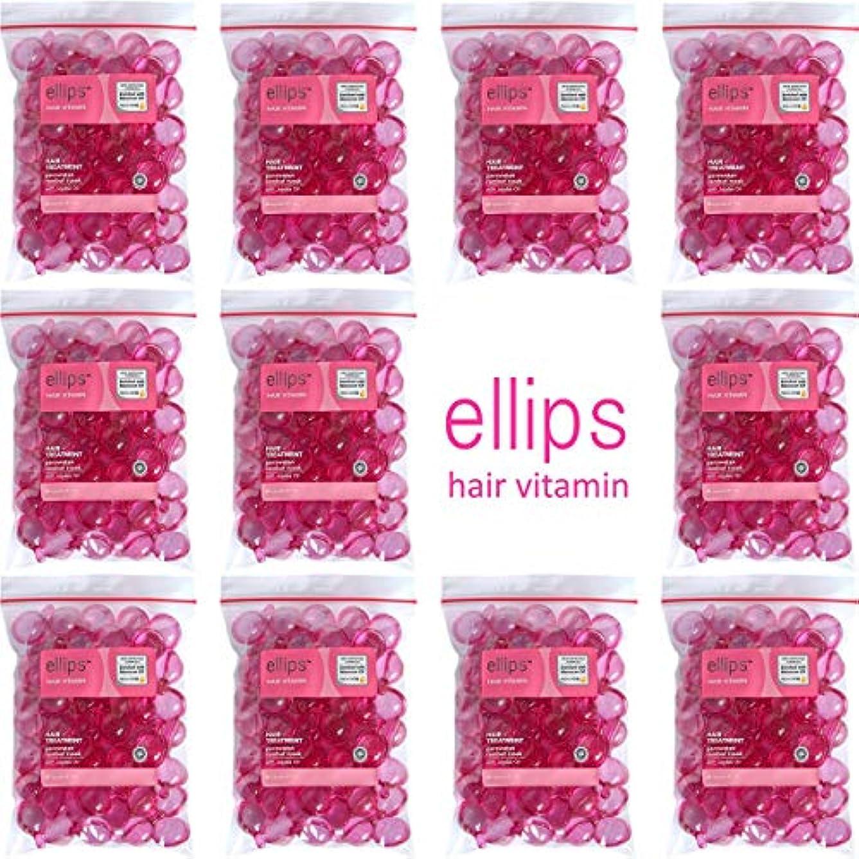 暴徒損失関数ellips エリプス エリップス ヘアビタミン ヘアオイル 洗い流さないトリートメント 袋詰め 50粒入×11個セット ピンク [海外直送品]
