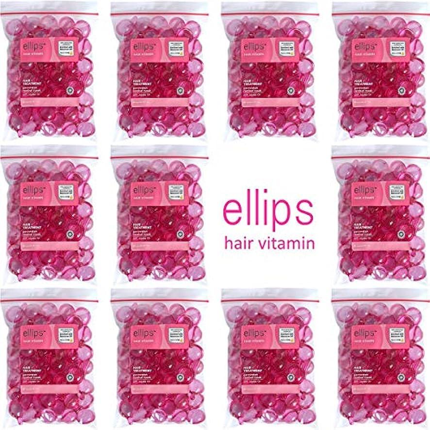 抜け目のないそれ平行ellips エリプス エリップス ヘアビタミン ヘアオイル 洗い流さないトリートメント 袋詰め 50粒入×11個セット ピンク [海外直送品]