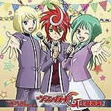 Vanguard Best Album 3 『カードファイト!!ヴァンガードG』主題歌集I 画像