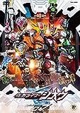 仮面ライダージオウ VOL.7 [DVD]