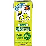 キッコーマン 低糖質調製豆乳 200ml ×18本【牛乳のカロリー45%OFF】