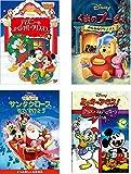【Amazon.co.jp限定】Disney クリスマス作品4本セット [DVD]