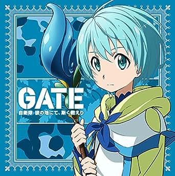 GATE(ゲート)自衛隊彼の地にて、斯く戦えりもふもふミニタオルレレイ