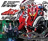 仮面ライダードライブ Blu-ray COLLECTION 3[Blu-ray/ブルーレイ]