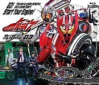 仮面ライダードライブ Blu‐ray COLLECTION 3 [Blu-ray]