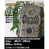 SPY-POINT トレイルカメラ(BF-12HD) カモフラージュ