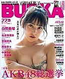BUBKA  2018年7月号