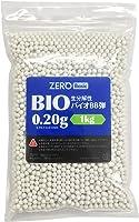 ZERO Basic 生分解性バイオBB弾 0.20g 5000発入 1kg