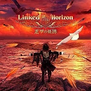 進撃の軌跡(CD+Blu-ray)