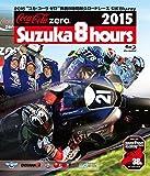 """2015""""コカ・コーラ ゼロ""""鈴鹿8時間耐久ロードレース 公式B...[Blu-ray/ブルーレイ]"""