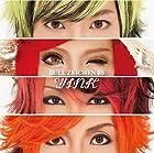 WINK <Aタイプ> [CD+DVD]()
