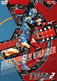 人造人間キカイダー VOL.2[DVD]