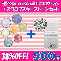 erikonail*ホログラム+スワロフスキーラインストーン(クリスタル:SS5/SS12ミックス)のセット (ERI+JSWset) ERI-127-イエロー